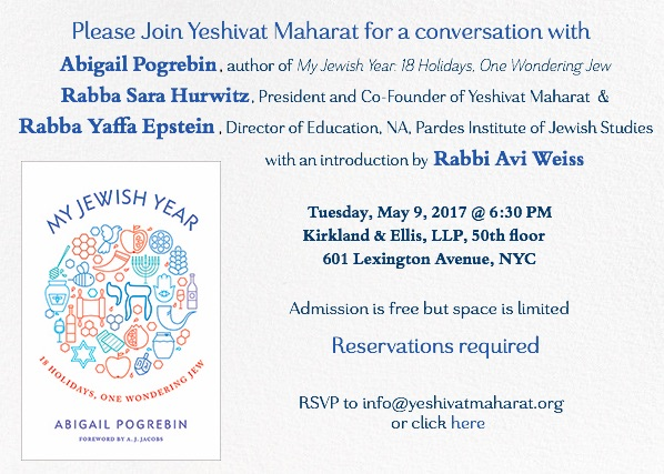 JPEG of revised Pogrebin invitation